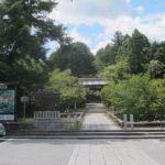 光明寺から小倉山荘へ