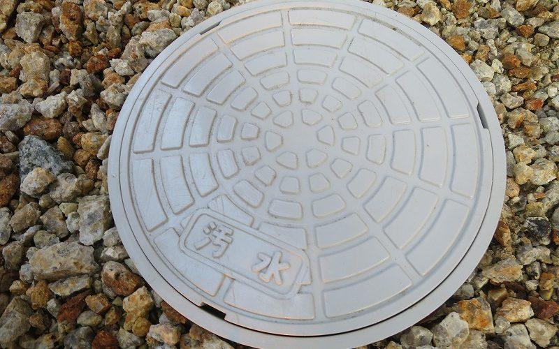 汚水管の洗浄