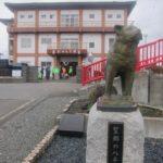 秋田犬記念館