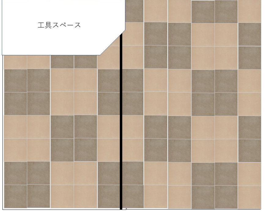 ガレージ床をタイル張りにDIY④【タイル貼り付けパターン】